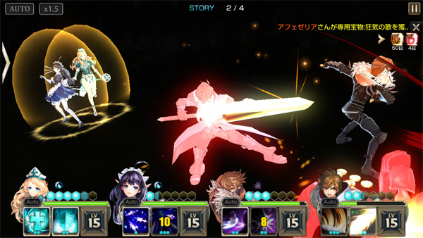 ゲームシステム3